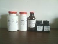 4-氨基四氢吡喃盐酸盐
