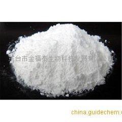 2-氨基茚满盐酸盐