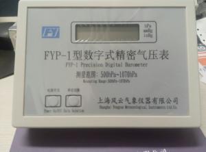 FYP-1數字大氣壓力表/C級表價格