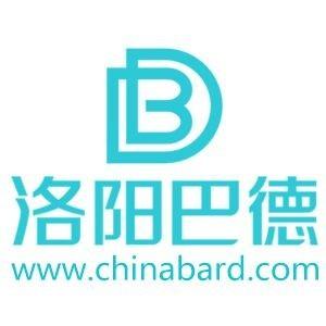 洛阳巴德电子商务有限公司公司logo