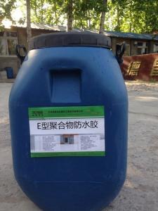 SB-1丙烯酸