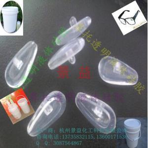 透明鼻托液体硅胶产品图片