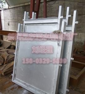 供应PG系列复合钢铁闸门