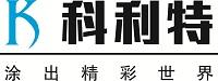 武汉科利特涂装技术有限公司公司logo