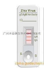 产气荚膜梭菌抗体快速检测试剂(胶体金法) 产品图片
