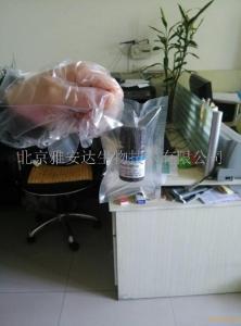 胰蛋白酶抗原修复液 北京现货