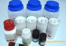 柠檬酸抗原修复液 pH6.0