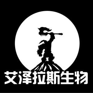 临沂艾泽拉斯生物科技有限公司公司logo