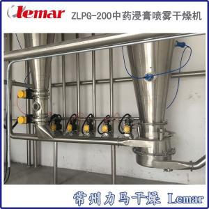 LMD-500B锰铁合金吨袋包装机、大袋包装机、箱包装设备厂家产品图片