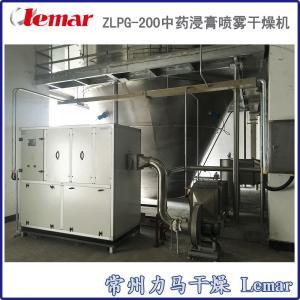 磷酸铁锂配料、喷雾干燥、制粒包装集成系统、LPG-300喷干塔报价产品图片