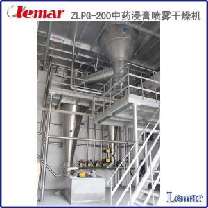 PLG-2200/14盘式连续干燥机、时产100公斤氢氧化锰圆盘式干燥器