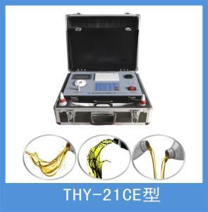 油中水份检测仪产品图片