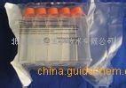 Corning430720 75cm正方黄盖斜口细胞培养瓶 5个/包,20包/箱