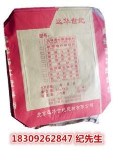 西安道钉锚固剂厂家 道钉锚固剂价格
