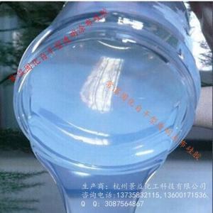 高透明玻纤布涂覆硅胶GY16414