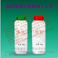 耐400度高温 结构胶GY-16416AB