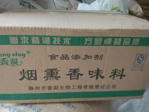 河南郑州烟熏香精生产厂家
