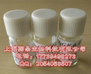 现货山羊抗人IgM(H+L)抗血清产品图片