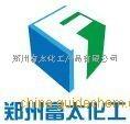 郑州富太化工有限公司公司logo
