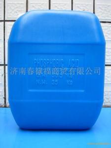 35kg磷酸桶