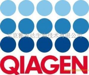 北京雅安达生物技术有限公司公司logo