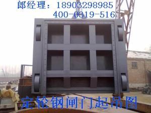钢闸门生产厂家钢制闸门价格