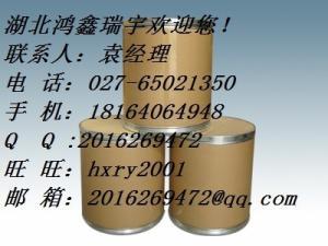 (r)-4-叔丁氧羰基-1-苄氧羰基-2-哌嗪羧酸 产品图片