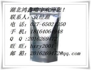 (1r,2r)-1,2-双(甲磺酰基氧基甲基)环己烷 产品图片