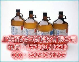 尼达尼布乙磺酸盐CAS:656247-18-6