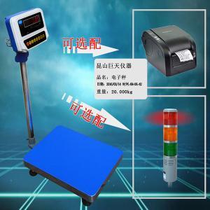 温州带打印功能电子秤,温州标签打印电子台称价格产品图片