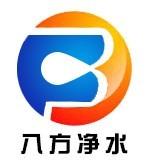 河南八方净水材料有限公司公司logo