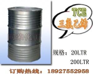 三氯乙烯价格(广州番禺)产品图片