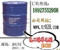 乙二醇单乙醚ECS产品图片