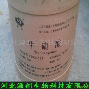 牛磺酸产品图片