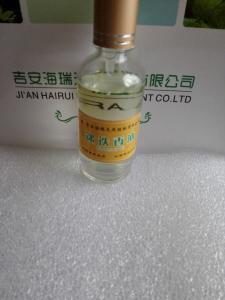 专业供应迷迭香油量大优惠 可提供样品 产品图片
