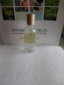 迷迭香油现货供应量大从优 产品图片