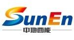 武汉中地西能科技有限公司公司logo
