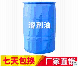 120#溶剂油产品图片