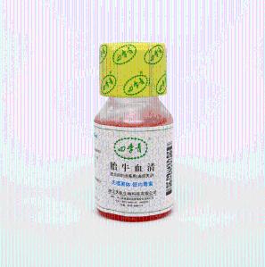 特价促销 11011-8611  无噬菌体,低内毒素优等胎牛血清 四季青