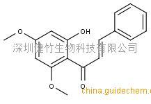 卡瓦胡椒素B