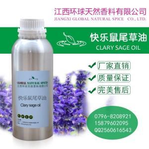天然水蒸馏鼠尾草油 CAS8022-56-8