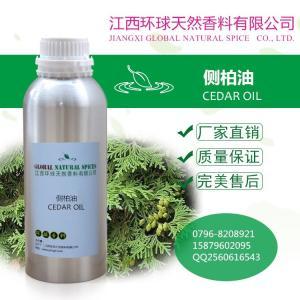 侧柏叶油生产厂家CAS8000-27-9 现货供应侧柏叶油 产品图片