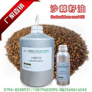 沙棘油生产厂家 沙棘籽油价格