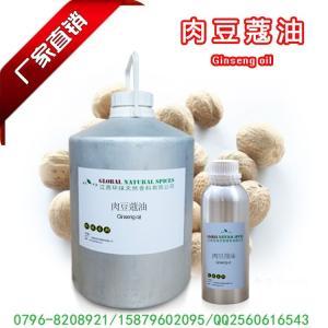 肉豆蔻油生产厂家CAS8007-12-3