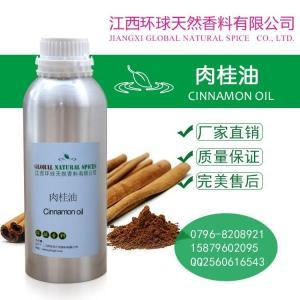 现货供应肉桂油CAS8007-80-5 肉桂油价格 产品图片