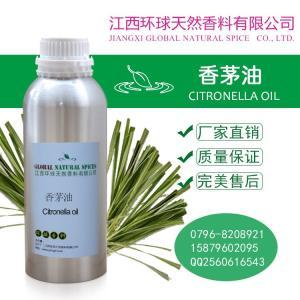 香茅油生产厂家CAS8014-19-5 现货供应香茅油