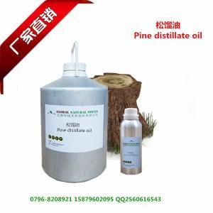 松馏油生产厂家,现货供应松馏油