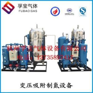 30立方制氮機  冶金行業專用制氮設備