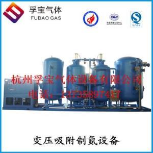 10立方制氮機 食品行業用氮氣發生器