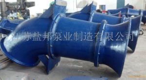 900ZLB軸流泵 專業定做